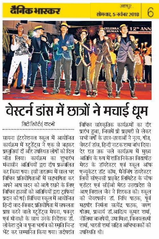 12th annual day  u2013 syna international school  katni